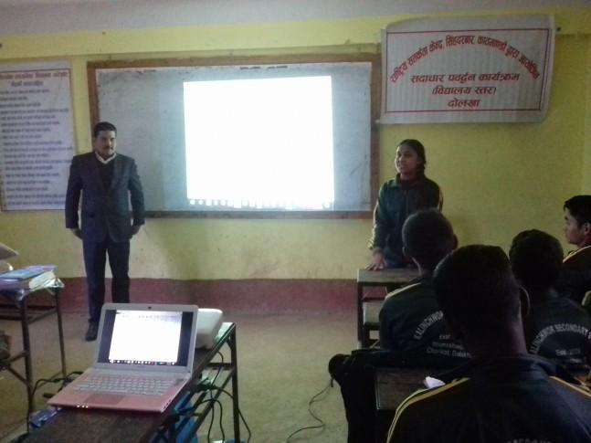 दोलखा जिल्लामा विद्मालय सदाचार शिक्षा कार्यक्रम गर्दैको अवस्था